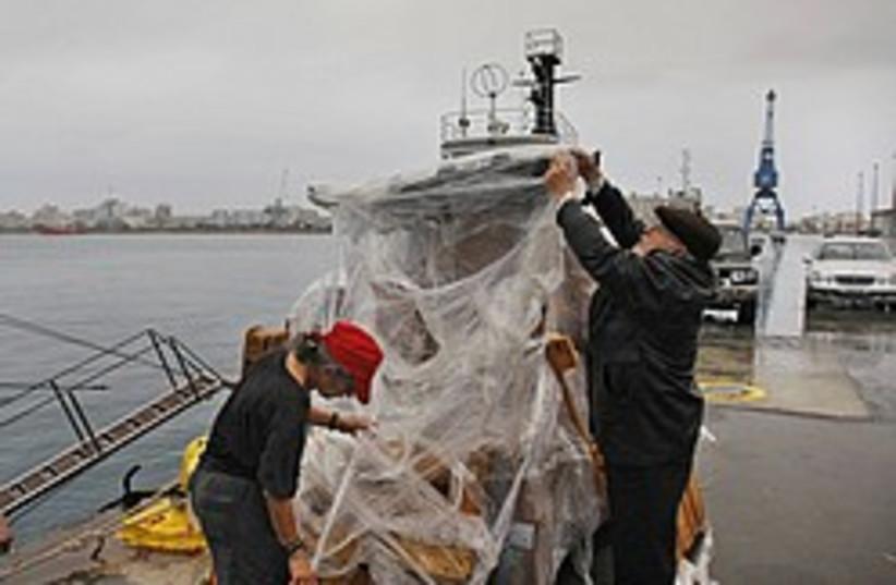 Gaza boat cyprus 248 88 ap (photo credit: AP)