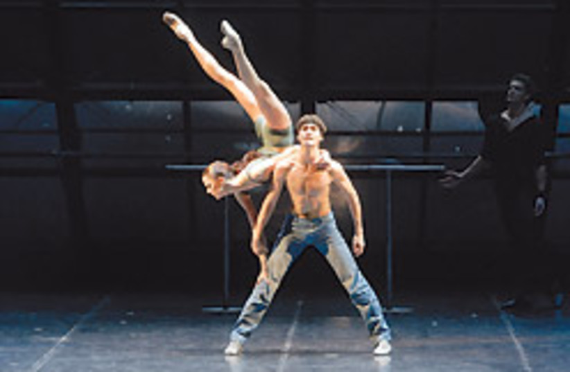dance elfman 88 248 (photo credit: Courtesy)