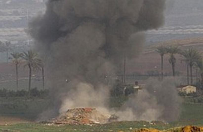 gaza smoke 248.88 (photo credit: AP)
