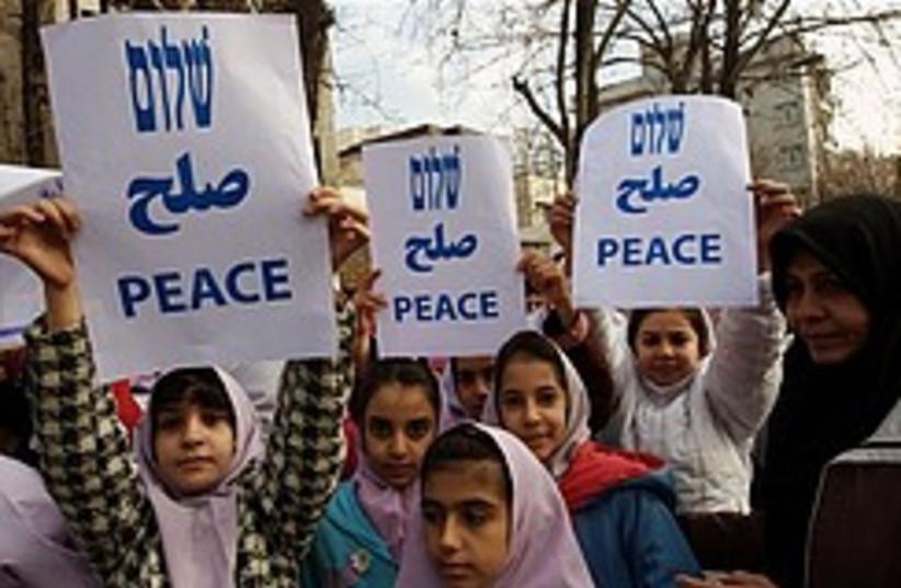 gaza anti-israel iranian jews 248 88 (photo credit: AP)