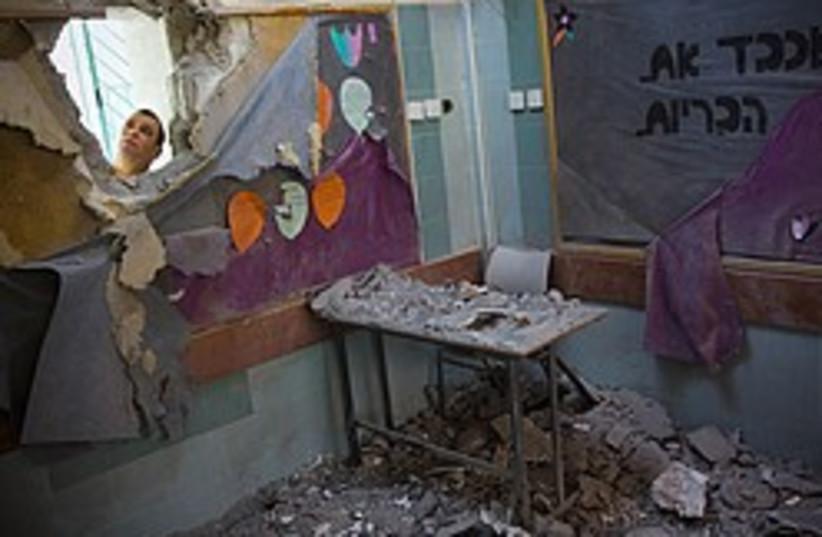 grad damage beersheba classroom 248 88 (photo credit: AP)