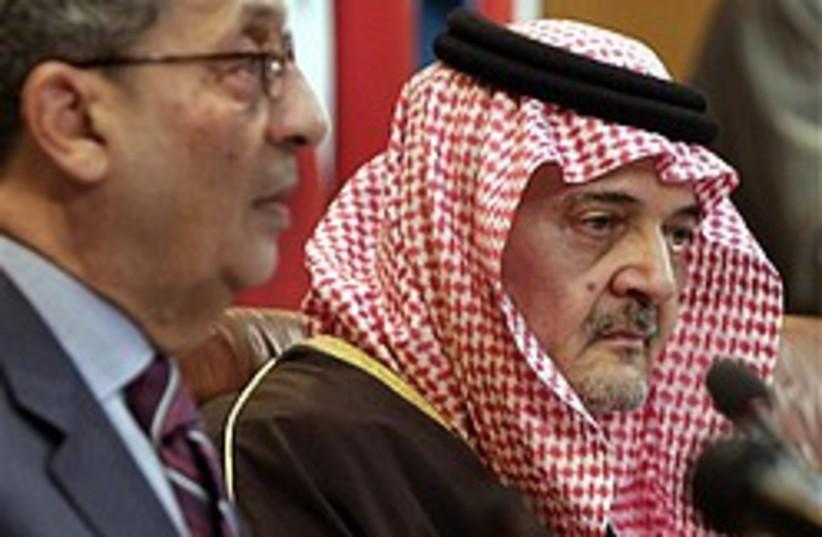 saudi fm arab league chief 248.88 (photo credit: )