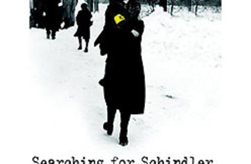 Schindler book 88 248 (photo credit: Courtesy)