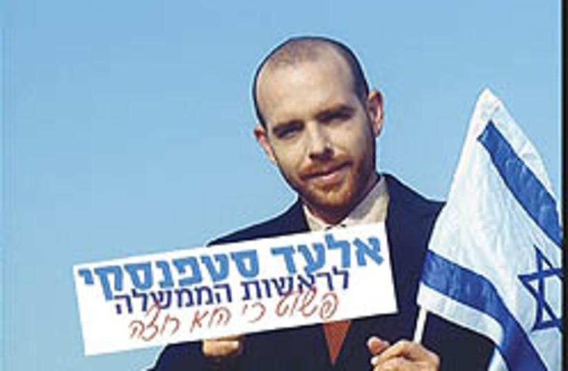 elad stefansky 248 (photo credit: Courtesy)