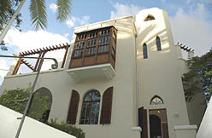 bialik house 248 88 (photo credit: Courtesy)
