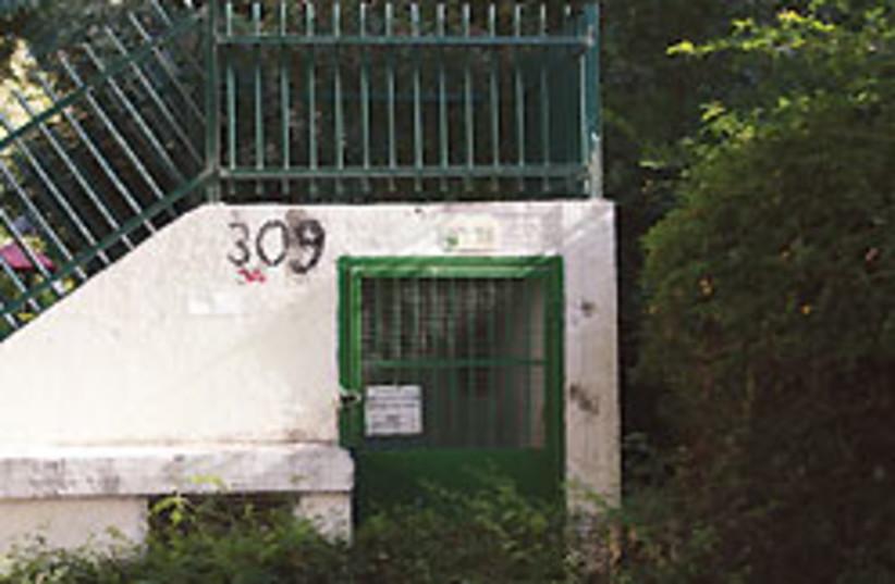 outside bomb shelter 88 248 (photo credit: Yoav Fisher)