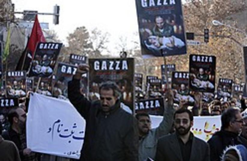 anti-israel rally teheran 248 88 ap (photo credit: AP [file])