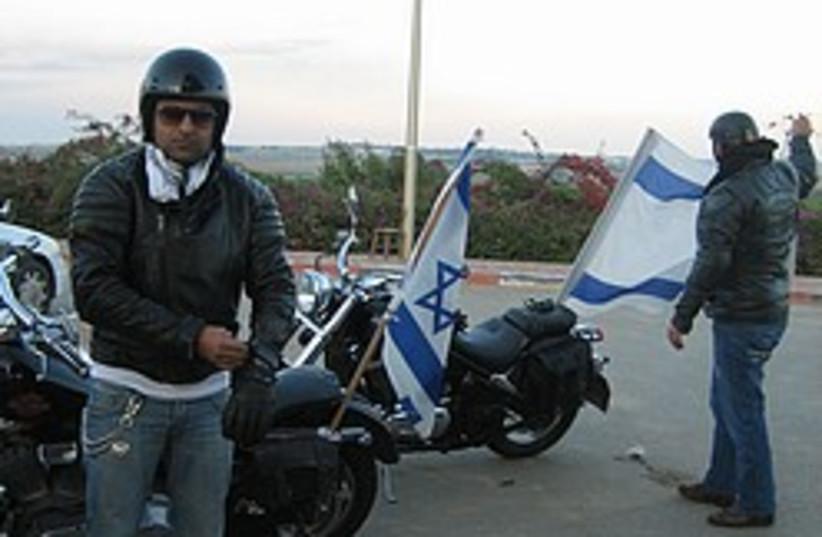 Moti Yehezkel Roy Uzan 248 88 (photo credit: Haviv Rettig Gur)