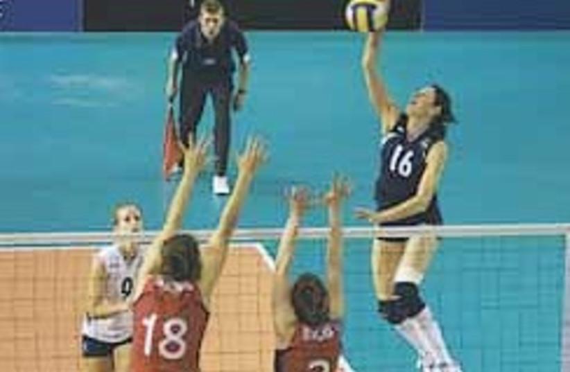 volleyball artmenko 248.88 (photo credit: Courtesy )