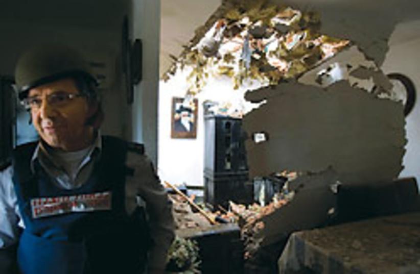 kassam damage 88 248 (photo credit: )