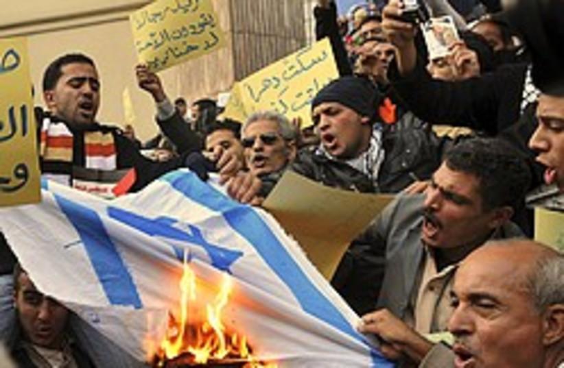 egypt gaza protest 248 88 (photo credit: AP)
