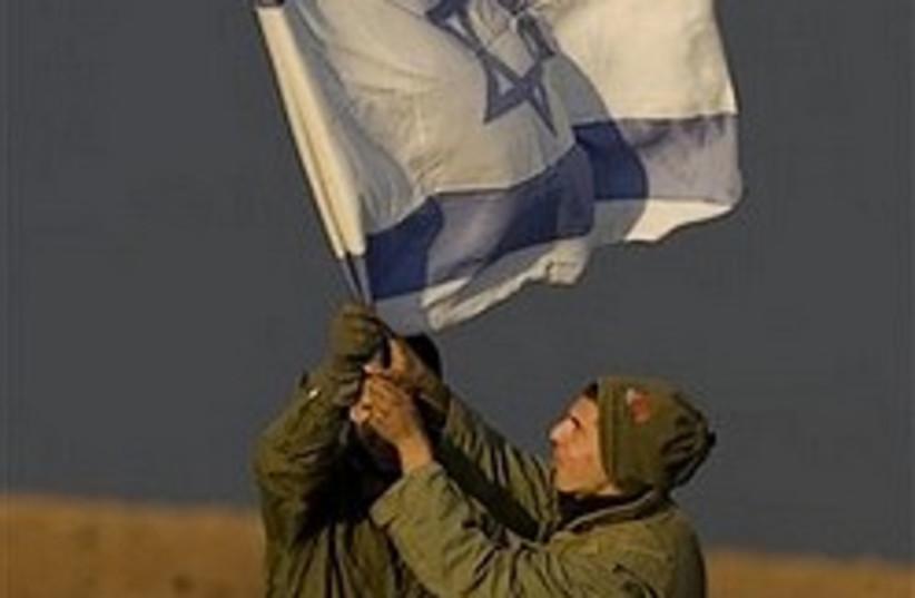 israeli flag idf nice one 248 ap (photo credit: AP [file])