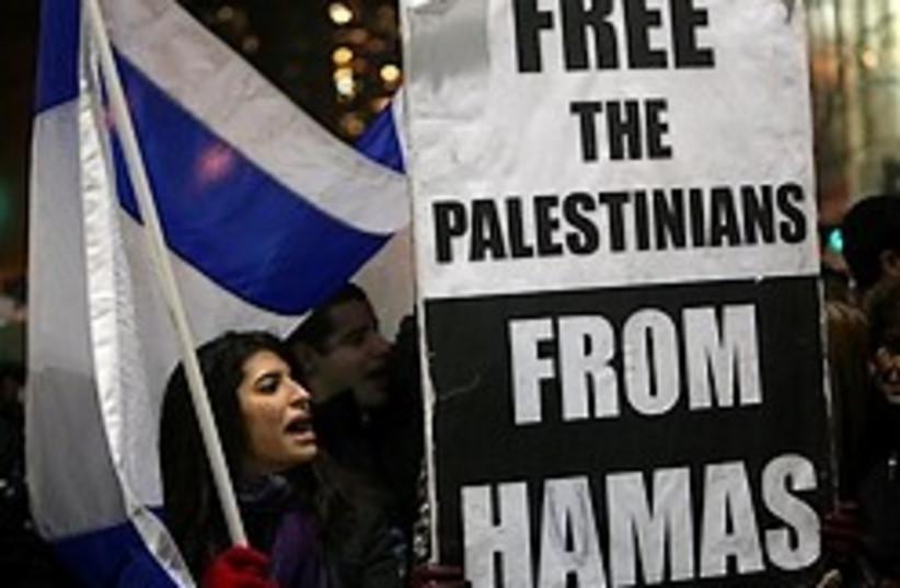 pro israel rally new  york 248 ap (photo credit: AP)