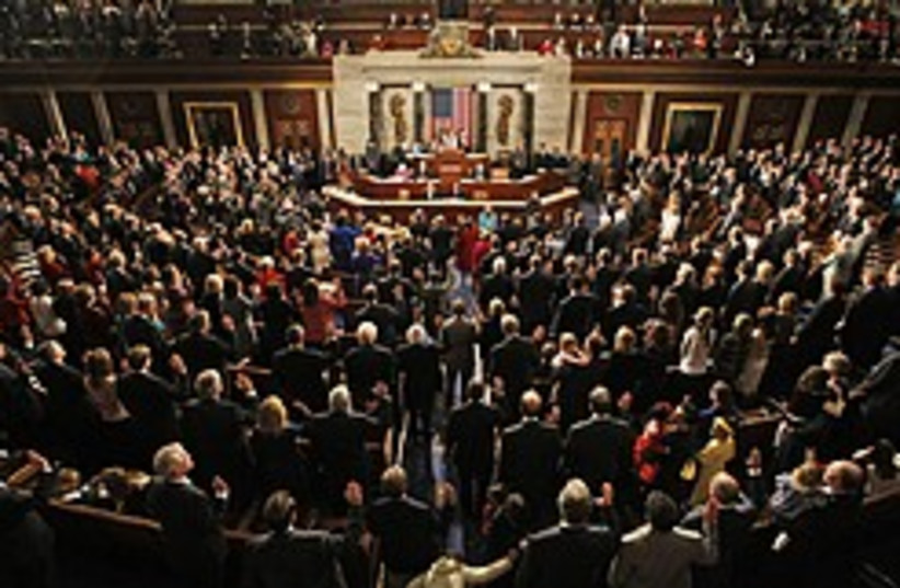 new congress  248 88 ap (photo credit: AP)
