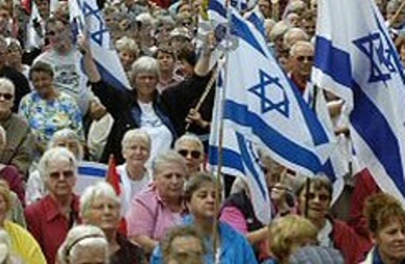 pro-Israel rally 248.88 (photo credit: AP)