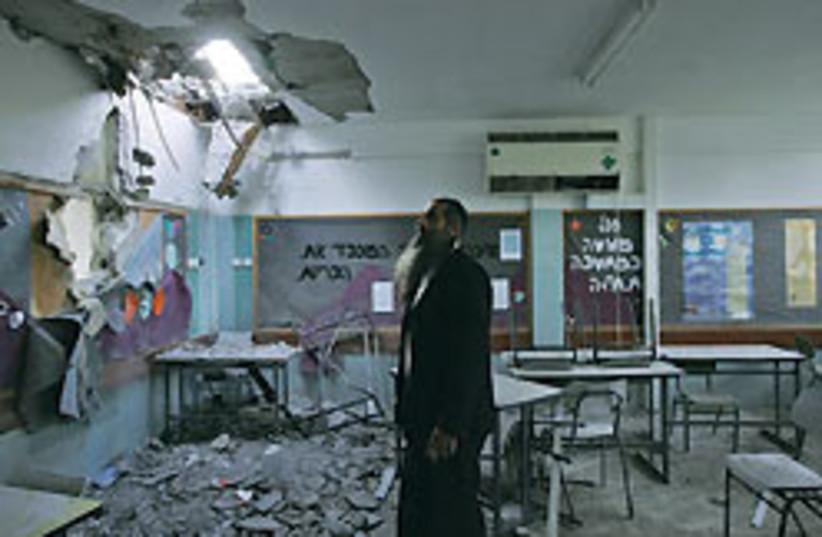 beersheba school rocket 88 248 ap (photo credit: AP [file])