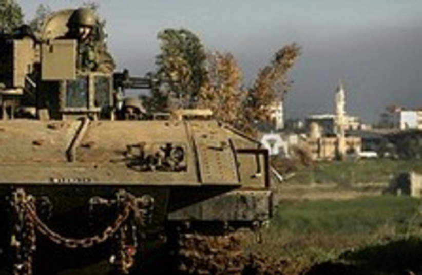 IDF gaza 248.88 CHECK CAPTION (photo credit: AP)