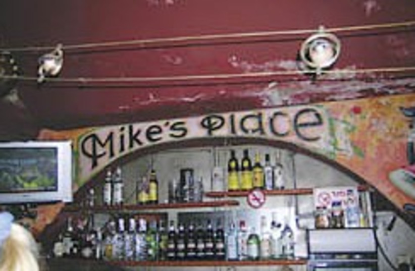 Mike's Place bar in Jerusalem (photo credit: Gil Zohar)