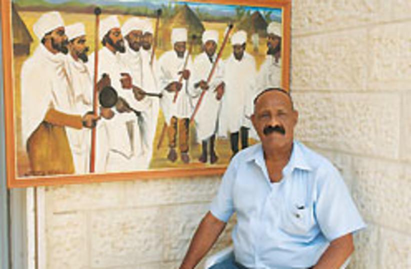 Haim Benyasin 88 248 (photo credit: Avi Masfin, The Israel Association for Ethiopian J)