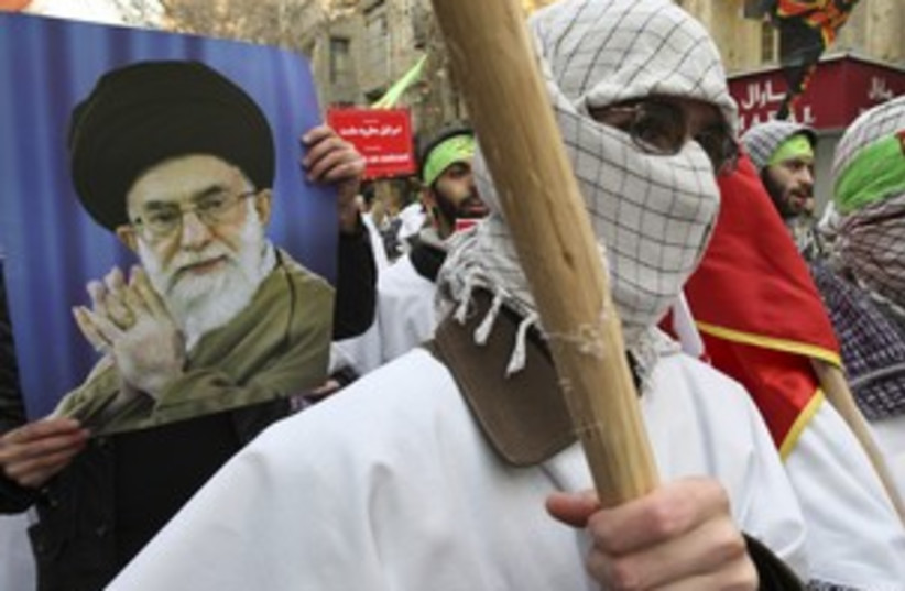 iran suicide etudiants (photo credit: AP)