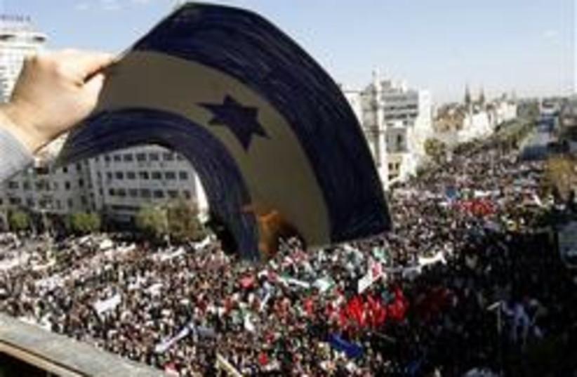 syria protest 248.88 (photo credit: AP)