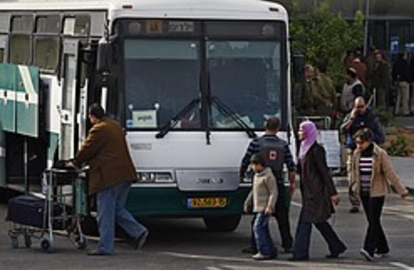gazans leave gaza 248 88 (photo credit: AP)
