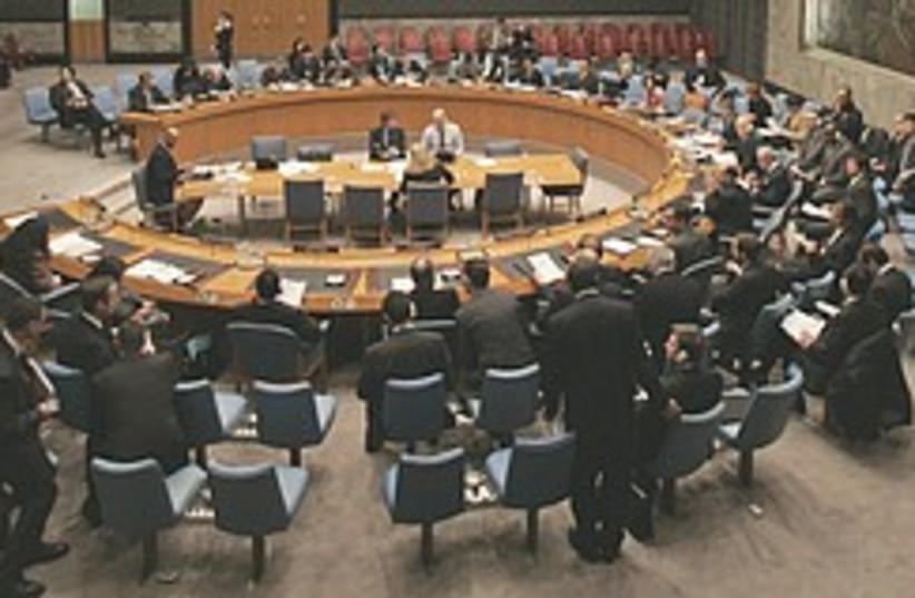 UNSC gaza 248.88 (photo credit: AP)