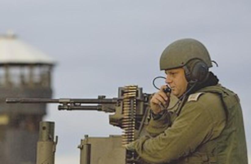 IDF soldier gaza border 248.88 (photo credit: AP)