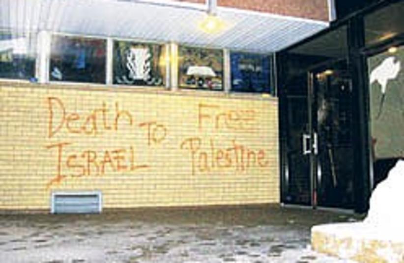 chicago anti-semitism 248.88 (photo credit: Menachem Zimmerman [file])