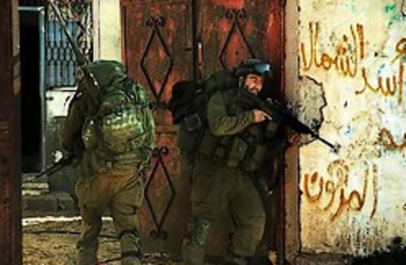 idf troops inside gaza nice 248 IDF (photo credit: IDF)