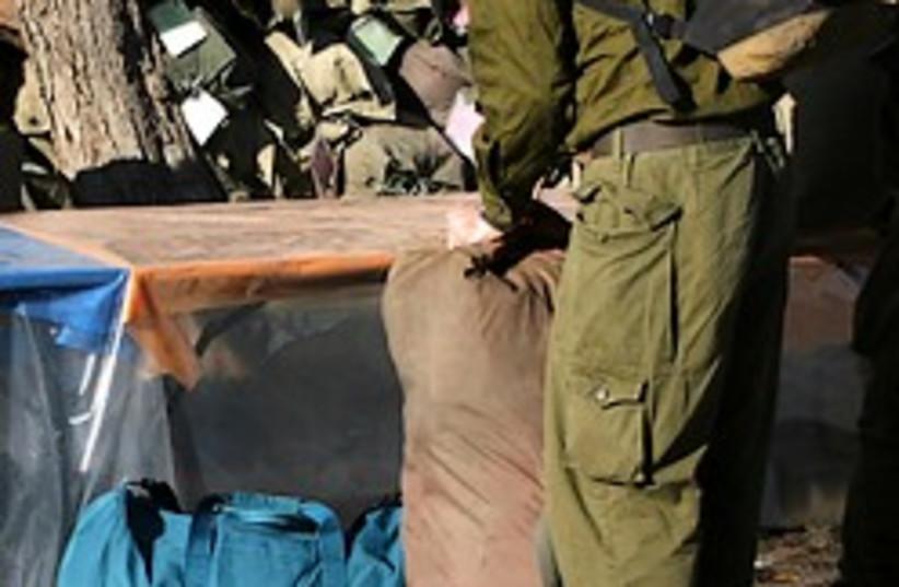IDF reserve recruitment 248,88 aj (photo credit: Ariel Jerozolimski )