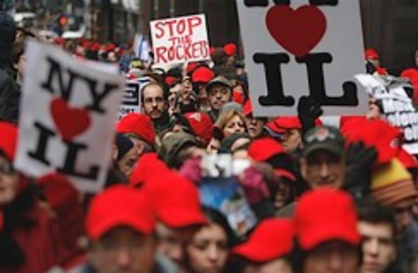 NY Israel rally 248.88 (photo credit: AP)