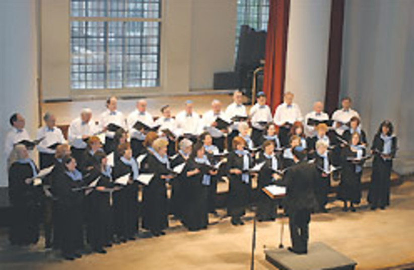 Zemel choir 88 248 (photo credit: Courtesy)