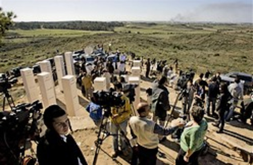 journalists media 248.88.ap (photo credit: AP)