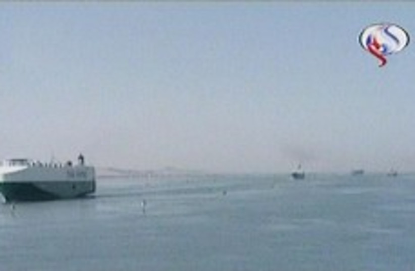 iranian boat 248.88 (photo credit: Screen shot)