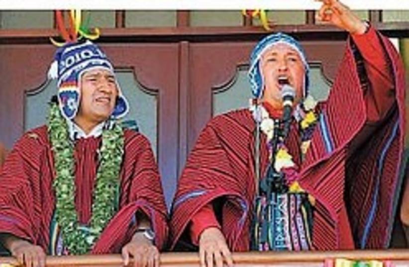 Chavez Morales clowns 248.88 (photo credit: AP [file])