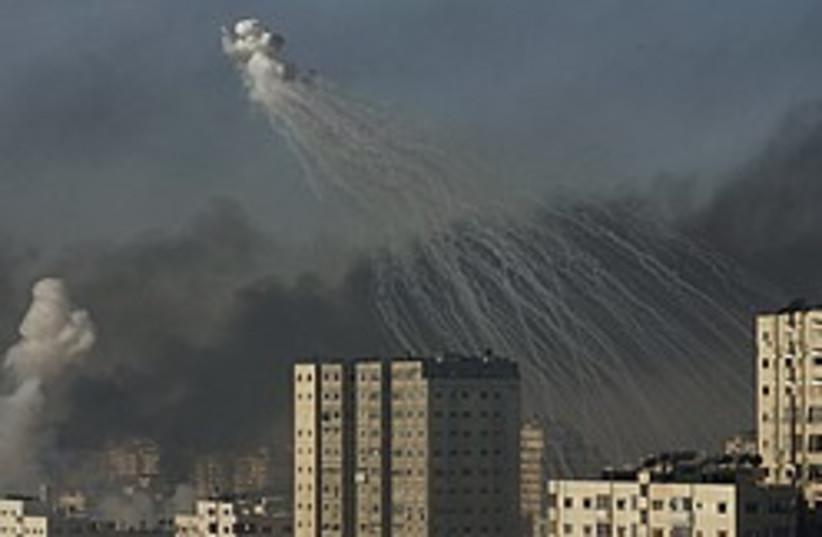 gaza city air strike iaf smoke 248 88 ap (photo credit: AP [file])