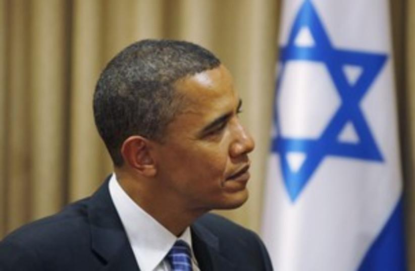 obama (photo credit: AP)