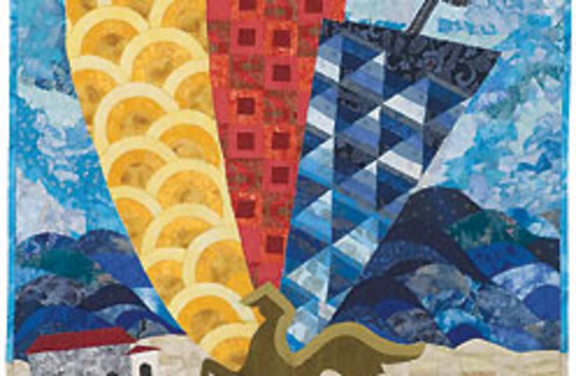 flying camel quilt 88 248 (photo credit: Courtesy, IQA)