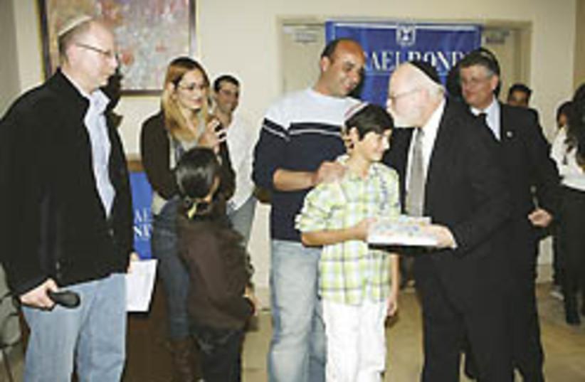 bar mitvah sderot rabbis 248.88 (photo credit: courtesy)