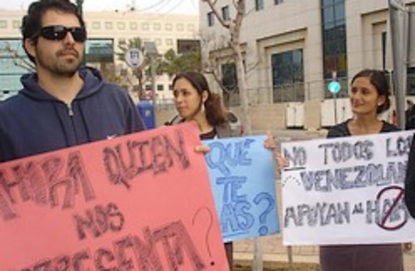 Venezuelan embassy protest 248.88 (photo credit: Daniel Translateur)