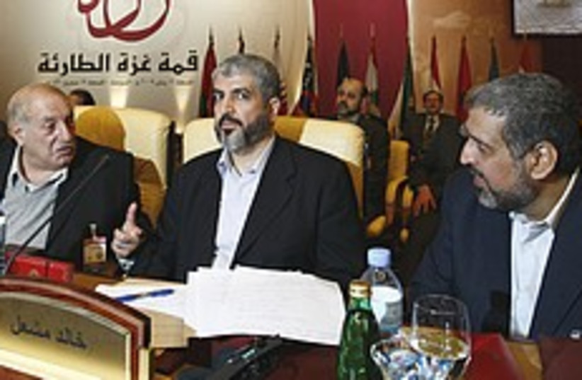 mashaal arab summit qatar 248.88 (photo credit: AP [file])