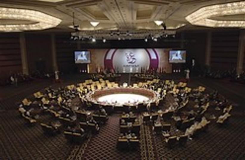 qatar summit cast lead 248.88 (photo credit: AP)