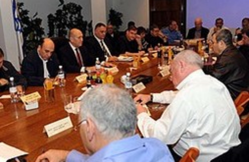 cabinet meeting cease-fire 248 88 (photo credit: GPO)
