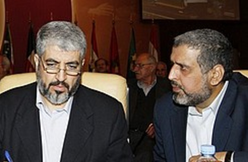 mashaal shallah arab summit 248 88 (photo credit: AP)
