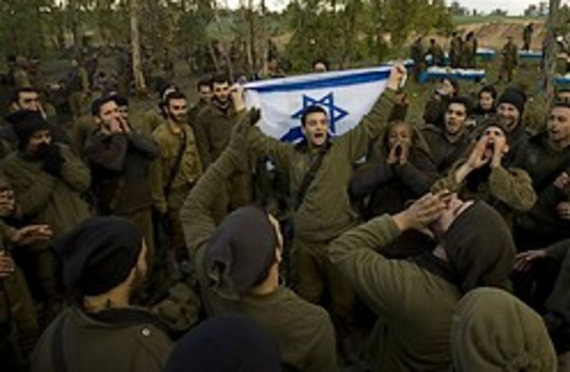 idf out of gaza 248.88 (photo credit: AP)
