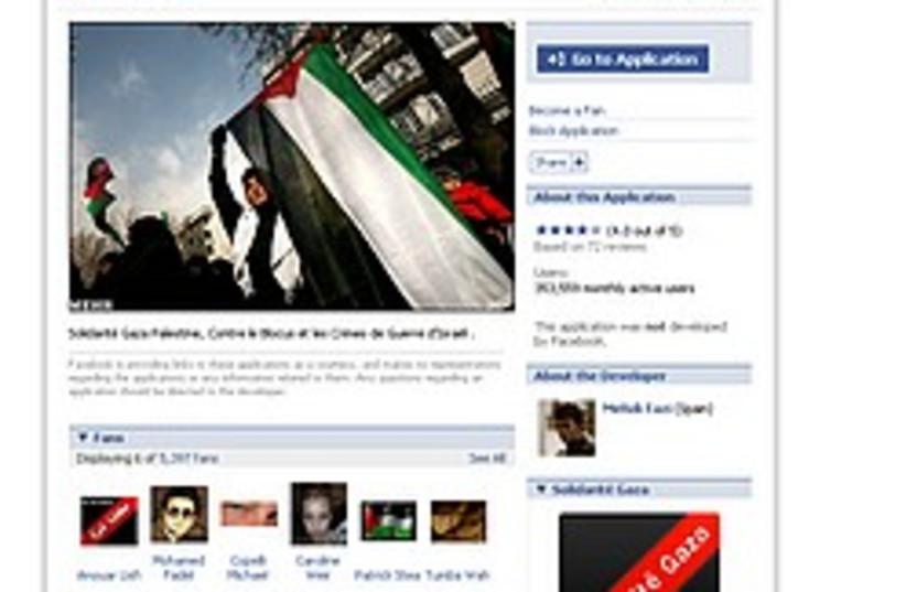 facebook gaza 248.88 (photo credit: Courtesy)