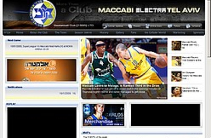 maccabi tel aviv WEBSITE 248.88 (photo credit: Courtesy)