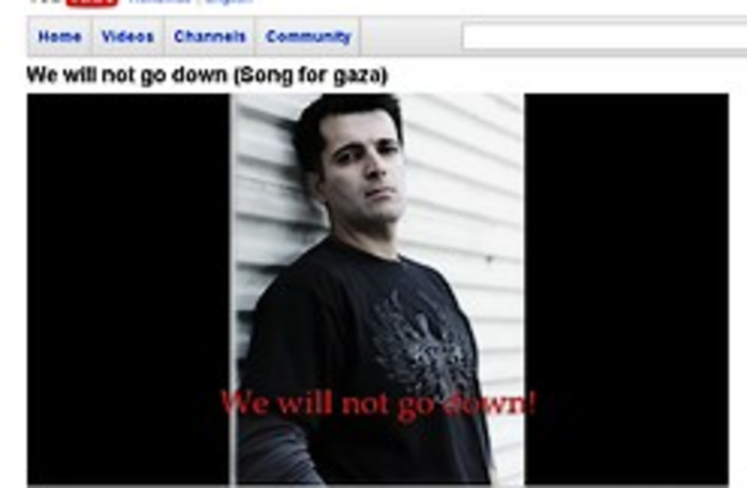 song for gaza 248.88 (photo credit: Courtesy)