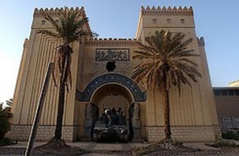 national museum of iraq 248.88 (photo credit: Courtesy)